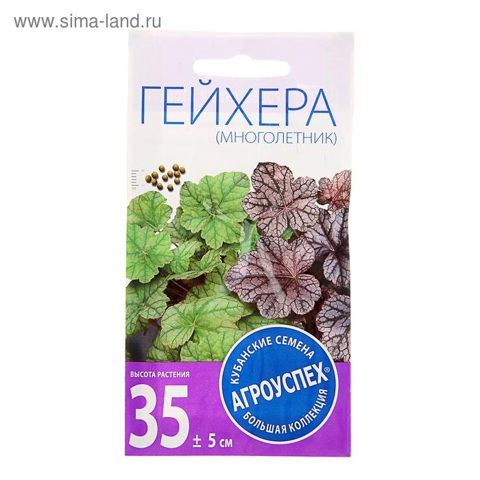 Семена цветов Гейхера смесь, многолетник, драже, 5 шт