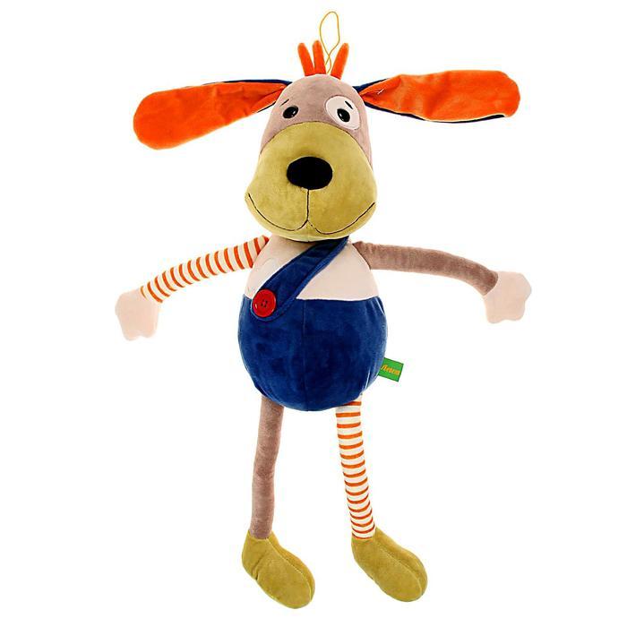 Мягкая игрушка «Собака Банди», 56 см - фото 105614329
