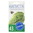 Семена Капуста Нежность, пекинская, 0,3 гр