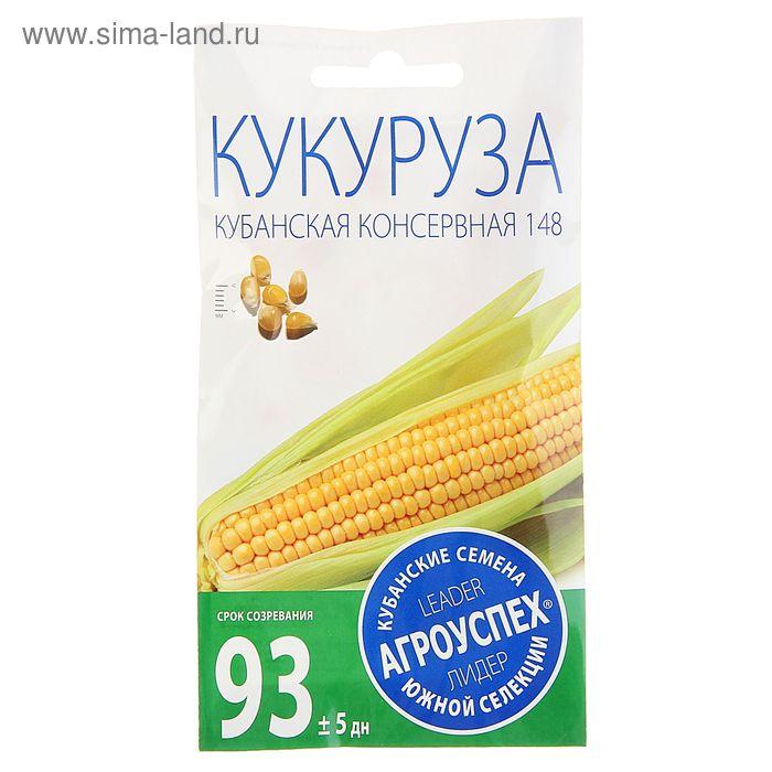 Семена Кукуруза Кубанская, консервная, 5 гр