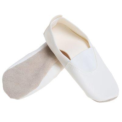 Чешки комбинированные, длина по стельке 18,5 см, цвет белый, МИКС