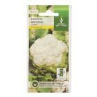 Семена Капуста Альфа цветная, 0,3 гр
