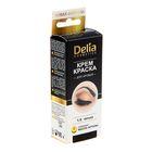 Крем-краска  для бровей и ресниц Delia для профессионального использования, тон черный