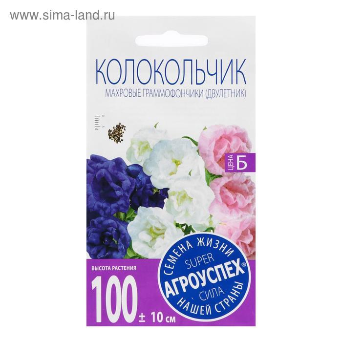 Семена цветов Колокольчик Махровые граммофончики, смесь, однолетник, 0,2 гр