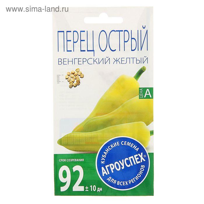 Семена Перец Венгерский, желтый, острый, 0,1 гр