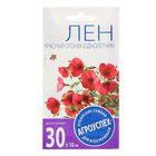 Семена цветов Лен Красный огонек, однолетник, 0,3 гр