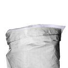 Мешок полипропиленовый 50 х 80 см, белый, с вкладышем, 25 кг