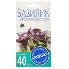 Семена Базилик Ароматы Востока, 0,3 гр