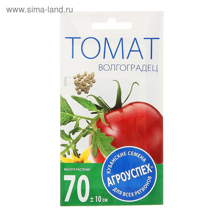 Семена Томат Волгоградец средний, низкорослый, 0,3 гр