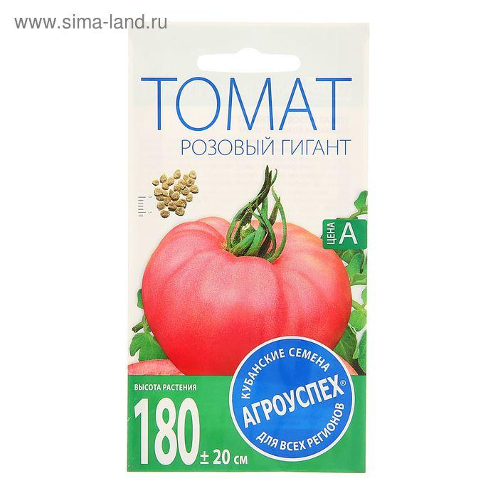 Семена Томат Розовый гигант, поздний, высокорослый, 0,1 гр