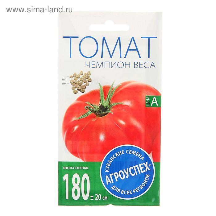 Семена Томат Чемпион веса, средний, высокорослый, 0,1 гр