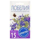 Семена цветов Лобелия Кристальный дворец, синяя, однолетник, 0,1 гр