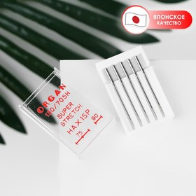 Иглы для бытовых швейных, супер-стрейч 5шт, № 75-90 Ош