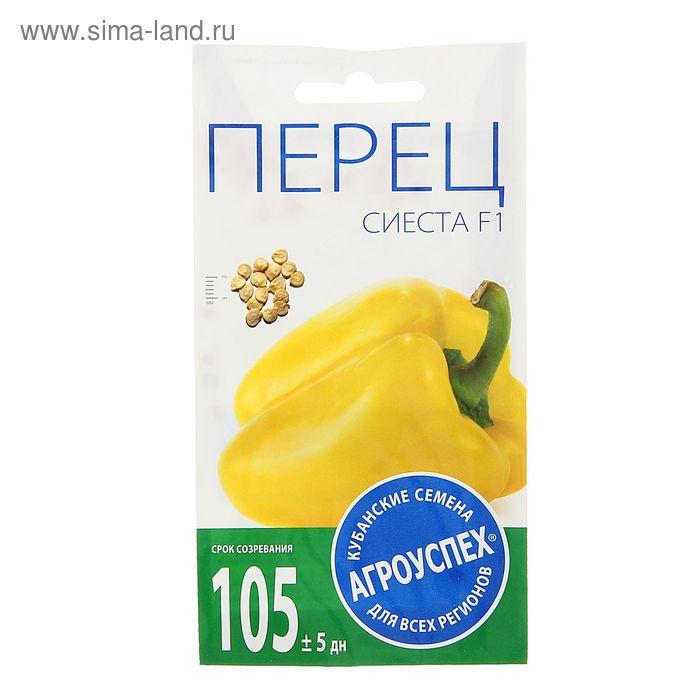 Семена Перец Сиеста F1, ранний, желтый, 0,3 гр