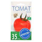 Семена Томат Ляна ранний, кустовой, низкорослый, 0,1 гр