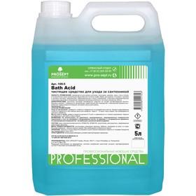 Средство для удаления ржавчины и минеральных отложений щадящее Bath Acid . Концентрат, 5л