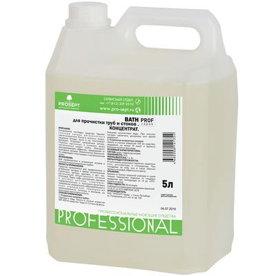 Средство для прочистки труб и стоков Bath Prof, концентрат, 5 л