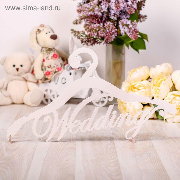 "Вешалка декоративная ""Свадьба"", дерево,  43 × 24 × 0,3 см"