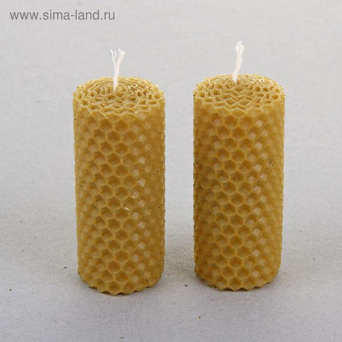 """Свеча из вощины медовая с травами """"Зверобой"""" 8 см, 2 шт"""