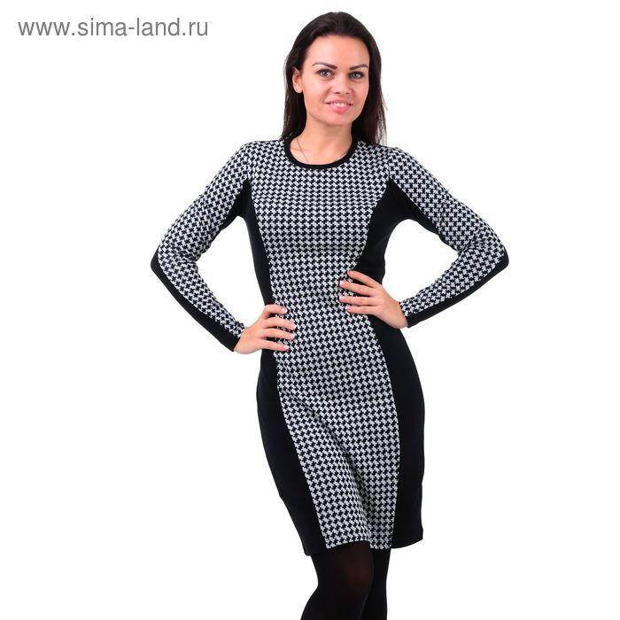 Платье женское 5804 чёрный/шанель/суровый, р-р 92-98 (46)