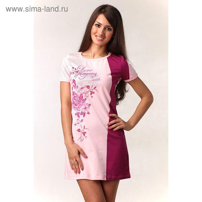 Платье женское М-435-09 роза+фуксия, р-р 46
