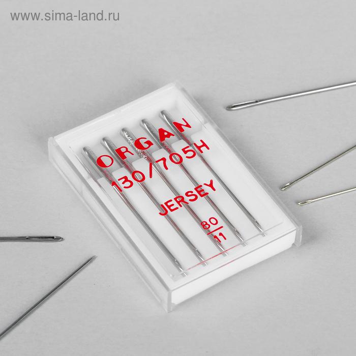 Иглы для бытовых швейных машин, для джерси, 5шт, № 80