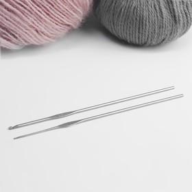 Крючки для вязания металлические, d = 1-2 мм, 13,5 см, 2 шт
