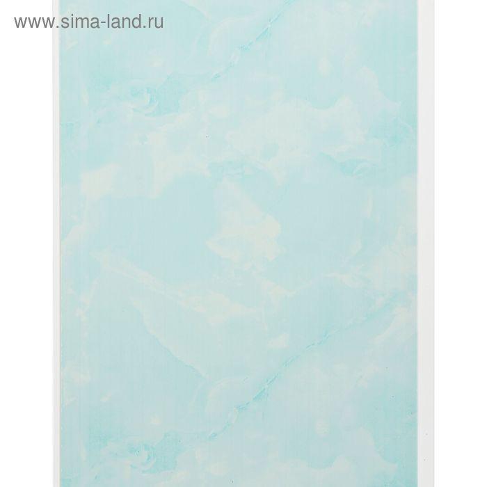 Панель ПВХ Оникс голубой