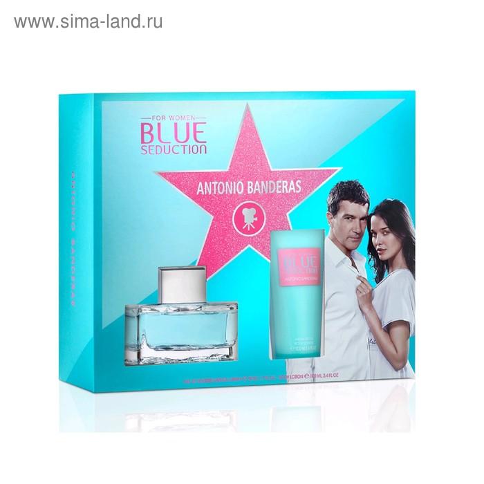 Парфюмированный набор Antonio Banderas Blue Seduction Woman: туалетная вода, 50 мл + лосьон для тела, 100 мл
