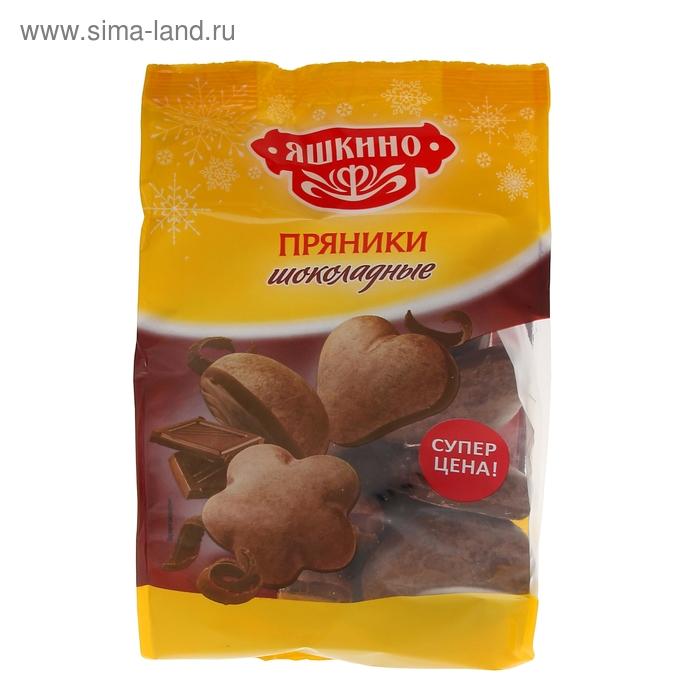 """Пряники """"Яшкино"""", шоколадные, 350 г"""