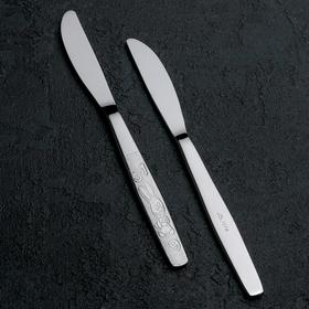 """Нож столовый детский 17,5 см """"Непоседа"""", толщина 2 мм"""