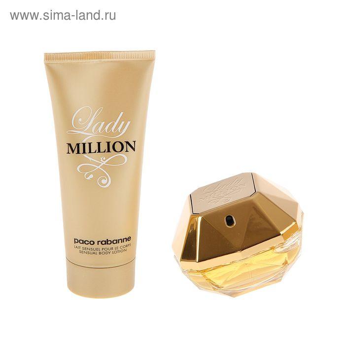 Парфюмированный набор Paco Rabanne Lady Million: парфюмерная вода, 50 мл + лосьон для тела, 100 мл