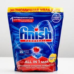 Таблетки для мытья посуды в посудомоечных машинах Finish All in1 Shine&Protect, 65 шт, лимон