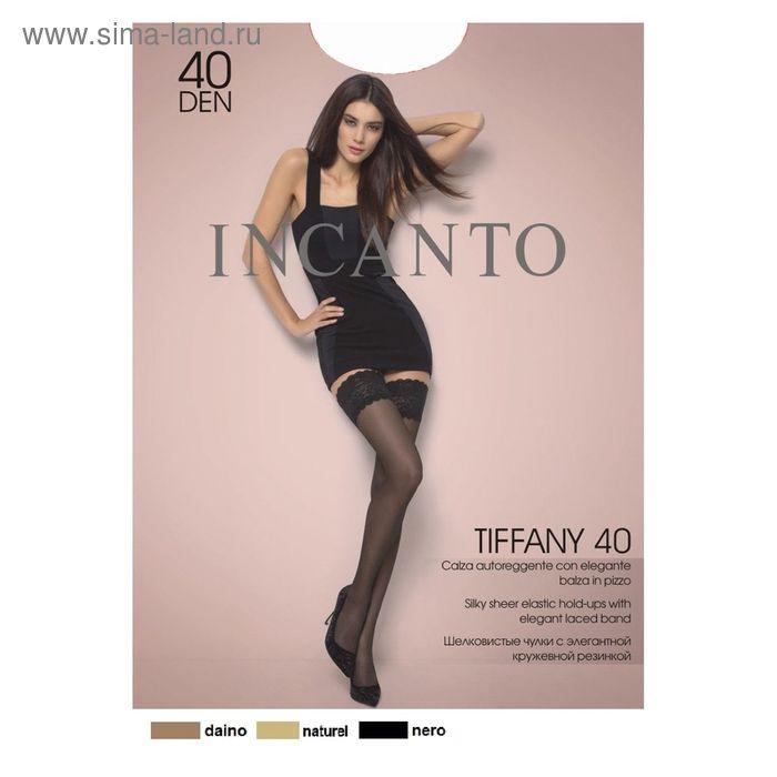 Чулки INCANTO Tiffany 40 (grafite, 2)