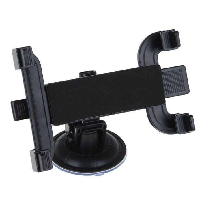 Держатель мобильных устройств, 145-255 мм, на присоске