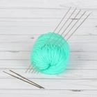 Набор для вязания: спицы - d=1,5мм, 19,5см, 5шт; крючки вязальные - d=1/2мм, 13,5см, 2шт