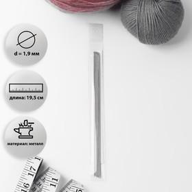 Спицы для вязания чулочные, d=1,9мм, 19,5см, 5шт Ош