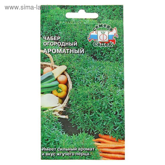 Семена пряность Чабер Огородный аромат 0,1 г.