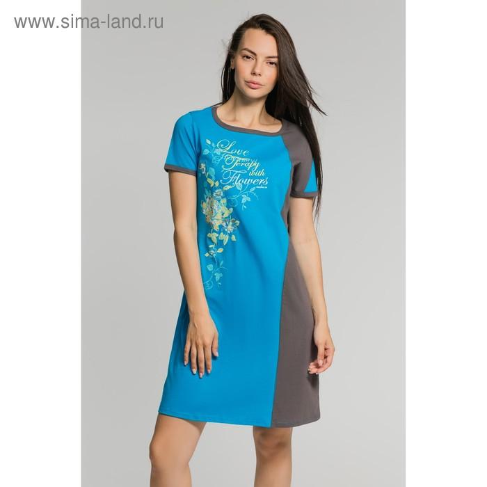 Платье женское М-435-09 бирюза+графит, р-р 46