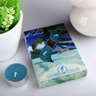 Набор чайных свечей ароматизированных «Релакс», 12 г, 6 штук