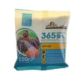 "Премикс ""365 яиц Премиум"", 150 г"