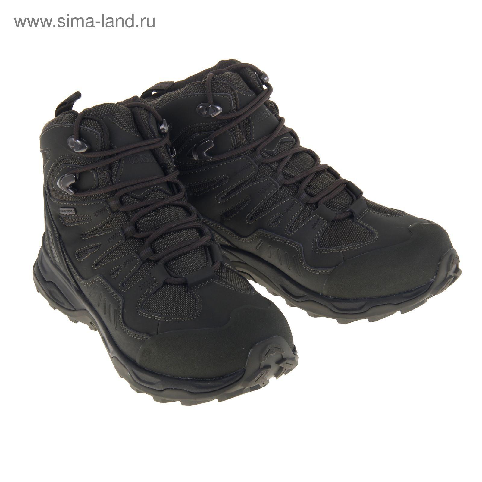 9590b68952d4 Тактические ботинки Garsing