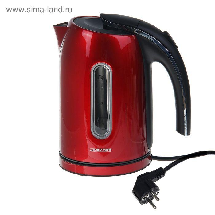 Чайник Jarkoff JK-1736R, 1.7 л, 2200 Вт, нержавеющая сталь