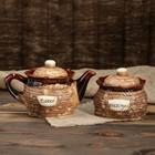 """Чайная пара """"Плетенка"""" чайник+сахарница, 0,7 л/0,6 л"""