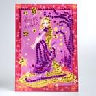 """Аппликация пайетками """"Поверь в мечту"""", Принцессы: Рапунцель, 3 цвета пайеток, бантик, А4"""