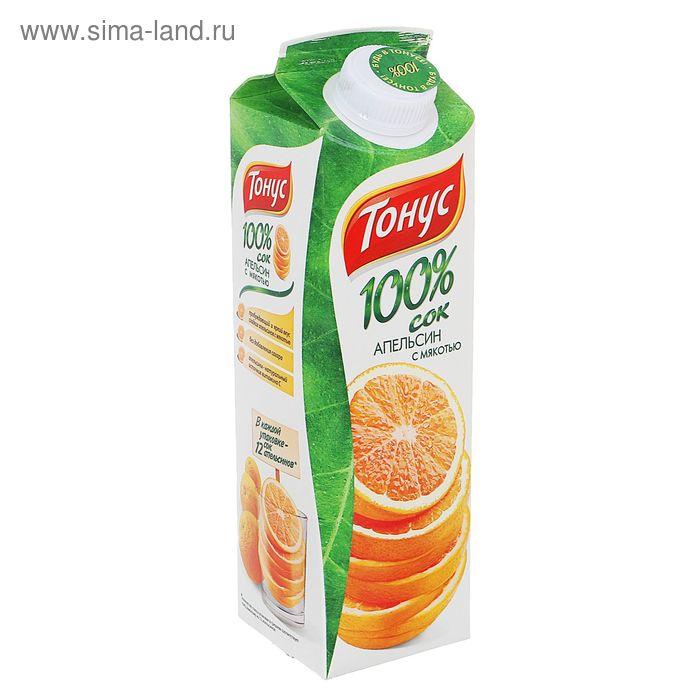 """Сок """"Тонус"""" апельсиновый, с мякотью, 0,9 л"""