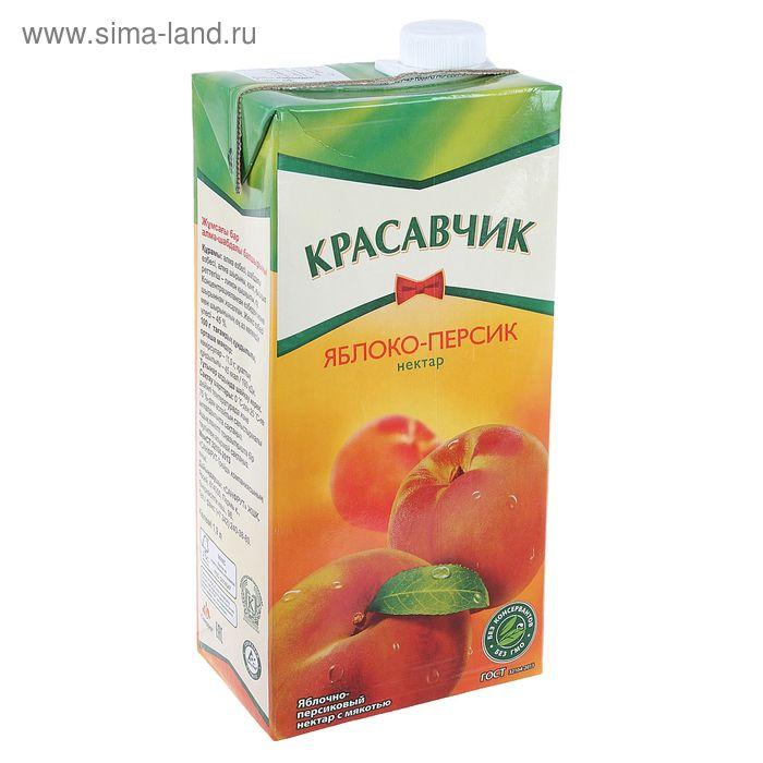 "Нектар ""Красавчик"" Яблоко-Персик, 1,9 л"