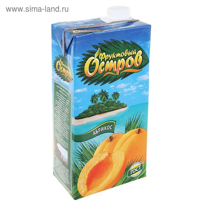 Напиток «Фруктовый остров» абрикосовый, 1,9 л