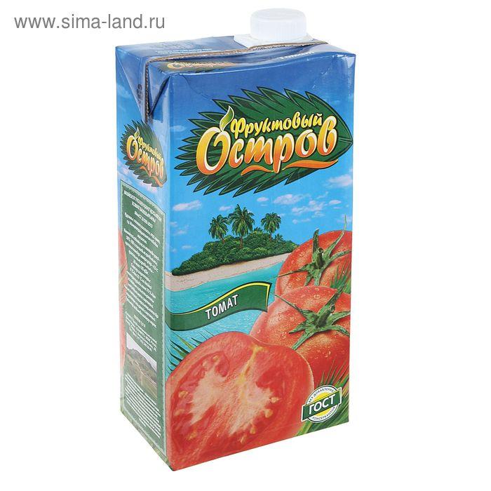 Нектар «Фруктовый остров» томатный с солью и сахаром с мякотью, 1,9 л