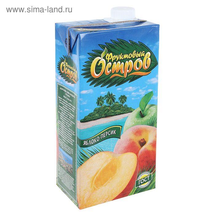 Напиток «Фруктовый остров» яблочно-персиковый, 1,9 л